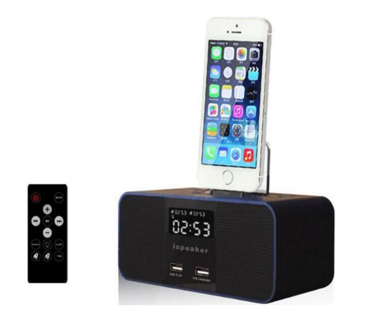 Name:Music Player & Ipod docking station   Model:AL-M22